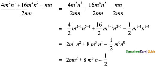 Samacheer Kalvi 8th Maths Guide Answers Chapter 3 Algebra Ex 3.2 5