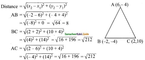 Samacheer Kalvi 9th Maths Guide Chapter 5 Coordinate Geometry Ex 5.2 8