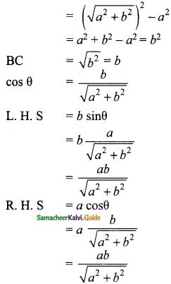 Samacheer Kalvi 9th Maths Guide Chapter 6 Trigonometry Ex 6.1 11