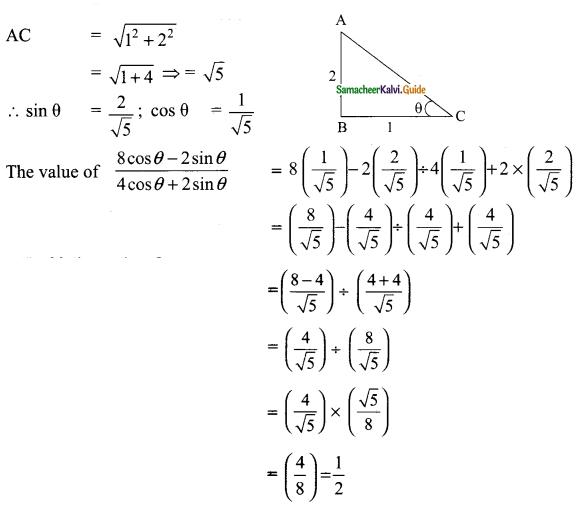 Samacheer Kalvi 9th Maths Guide Chapter 6 Trigonometry Ex 6.1 15