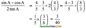 Samacheer Kalvi 9th Maths Guide Chapter 6 Trigonometry Ex 6.1 8