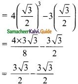 Samacheer Kalvi 9th Maths Guide Chapter 6 Trigonometry Ex 6.2 7