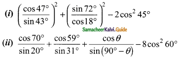 Samacheer Kalvi 9th Maths Guide Chapter 6 Trigonometry Ex 6.3 1