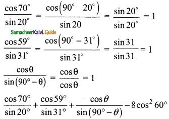 Samacheer Kalvi 9th Maths Guide Chapter 6 Trigonometry Ex 6.3 4