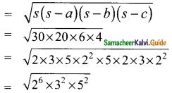 Samacheer Kalvi 9th Maths Guide Chapter 7 Mensuration Ex 7.1 1
