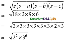 Samacheer Kalvi 9th Maths Guide Chapter 7 Mensuration Ex 7.1 10