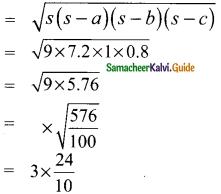 Samacheer Kalvi 9th Maths Guide Chapter 7 Mensuration Ex 7.1 2