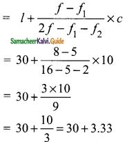 Samacheer Kalvi 9th Maths Guide Chapter 8 Statistics Additional Questions 14