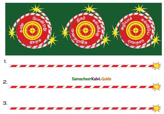 Samacheer Kalvi 4th Tamil Guide Chapter 25 நீதிநெறி விளக்கம் 5