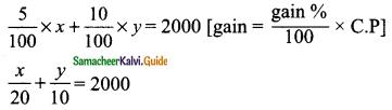 Samacheer Kalvi 9th Maths Guide Chapter 3 Algebra Ex 3.14 2