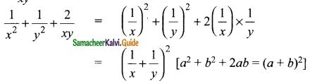 Samacheer Kalvi 9th Maths Guide Chapter 3 Algebra Ex 3.6 17