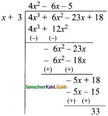 Samacheer Kalvi 9th Maths Guide Chapter 3 Algebra Ex 3.7 1