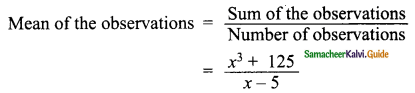 Samacheer Kalvi 9th Maths Guide Chapter 3 Algebra Ex 3.7 9
