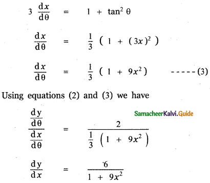 Samacheer Kalvi 11th Maths Guide Chapter 10 Differentiability and Methods of Differentiation Ex 10.4 16