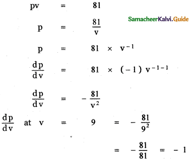 Samacheer Kalvi 11th Maths Guide Chapter 10 Differentiability and Methods of Differentiation Ex 10.5 19
