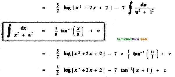 Samacheer Kalvi 11th Maths Guide Chapter 11 Integral Calculus Ex 11.11 5