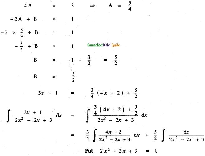Samacheer Kalvi 11th Maths Guide Chapter 11 Integral Calculus Ex 11.11 6