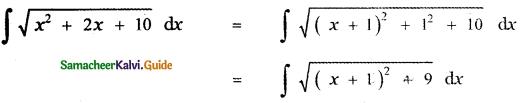 Samacheer Kalvi 11th Maths Guide Chapter 11 Integral Calculus Ex 11.12 1