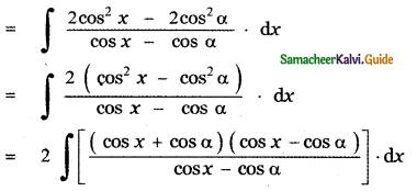 Samacheer Kalvi 11th Maths Guide Chapter 11 Integral Calculus Ex 11.5 10