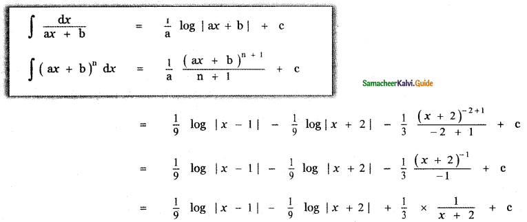 Samacheer Kalvi 11th Maths Guide Chapter 11 Integral Calculus Ex 11.5 38