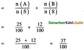 Samacheer Kalvi 11th Maths Guide Chapter 12 Introduction to Probability Theory Ex 12.1 11