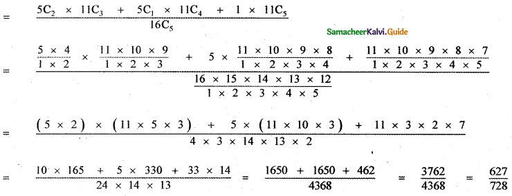 Samacheer Kalvi 11th Maths Guide Chapter 12 Introduction to Probability Theory Ex 12.1 19