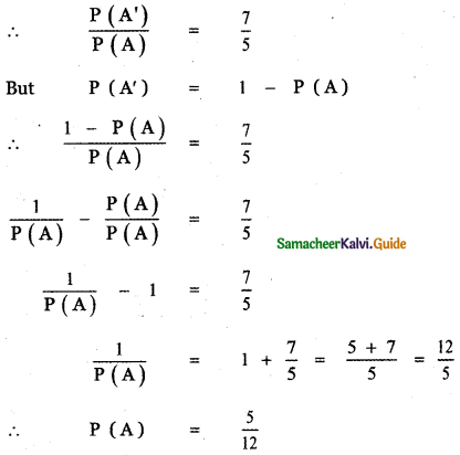 Samacheer Kalvi 11th Maths Guide Chapter 12 Introduction to Probability Theory Ex 12.1 20