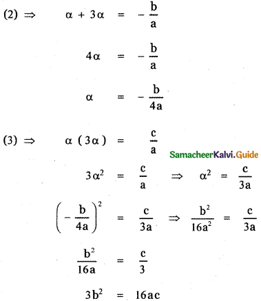 Samacheer Kalvi 11th Maths Guide Chapter 2 Basic Algebra Ex 2.4 11
