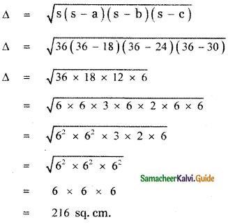 Samacheer Kalvi 11th Maths Guide Chapter 3 Trigonometry Ex 3.10 12