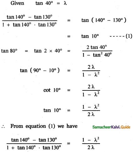 Samacheer Kalvi 11th Maths Guide Chapter 3 Trigonometry Ex 3.12 11