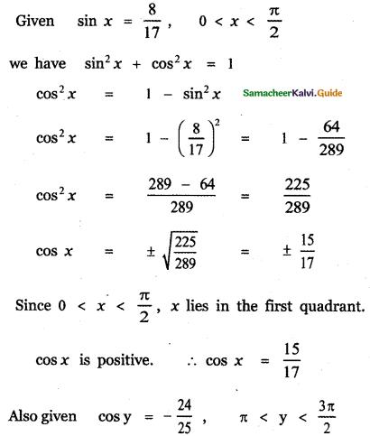 Samacheer Kalvi 11th Maths Guide Chapter 3 Trigonometry Ex 3.4 13