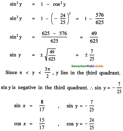 Samacheer Kalvi 11th Maths Guide Chapter 3 Trigonometry Ex 3.4 14
