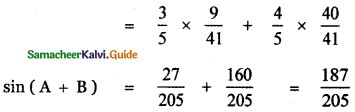 Samacheer Kalvi 11th Maths Guide Chapter 3 Trigonometry Ex 3.4 9