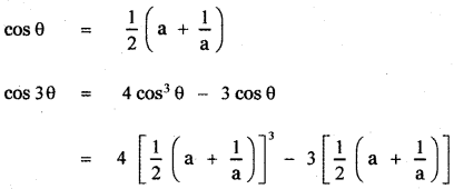 Samacheer Kalvi 11th Maths Guide Chapter 3 Trigonometry Ex 3.5 10