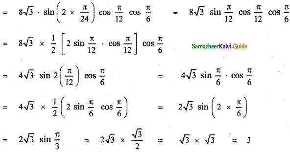 Samacheer Kalvi 11th Maths Guide Chapter 3 Trigonometry Ex 3.5 23