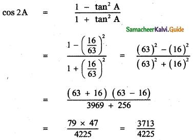 Samacheer Kalvi 11th Maths Guide Chapter 3 Trigonometry Ex 3.5 6