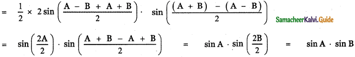 Samacheer Kalvi 11th Maths Guide Chapter 3 Trigonometry Ex 3.7 10