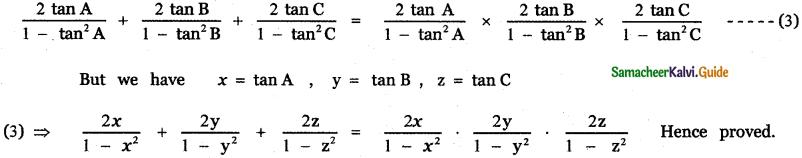 Samacheer Kalvi 11th Maths Guide Chapter 3 Trigonometry Ex 3.7 13
