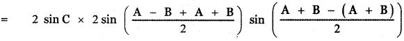 Samacheer Kalvi 11th Maths Guide Chapter 3 Trigonometry Ex 3.7 2
