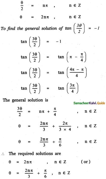 Samacheer Kalvi 11th Maths Guide Chapter 3 Trigonometry Ex 3.8 17