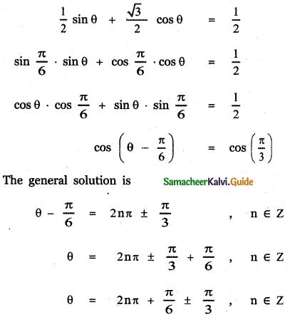 Samacheer Kalvi 11th Maths Guide Chapter 3 Trigonometry Ex 3.8 20