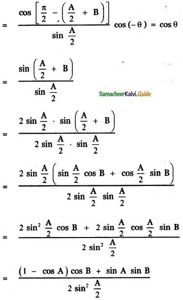 Samacheer Kalvi 11th Maths Guide Chapter 3 Trigonometry Ex 3.9 18