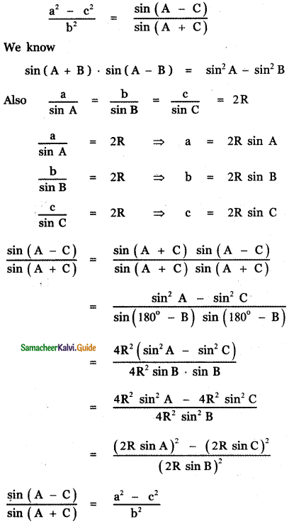 Samacheer Kalvi 11th Maths Guide Chapter 3 Trigonometry Ex 3.9 20