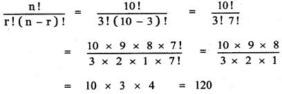 Samacheer Kalvi 11th Maths Guide Chapter 4 Combinatorics and Mathematical Induction Ex 4.1 24