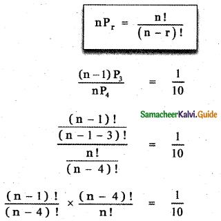 Samacheer Kalvi 11th Maths Guide Chapter 4 Combinatorics and Mathematical Induction Ex 4.2 1