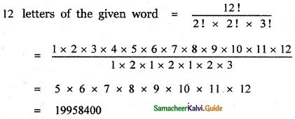 Samacheer Kalvi 11th Maths Guide Chapter 4 Combinatorics and Mathematical Induction Ex 4.2 17
