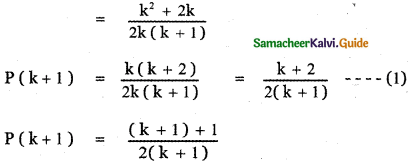 Samacheer Kalvi 11th Maths Guide Chapter 4 Combinatorics and Mathematical Induction Ex 4.4 18