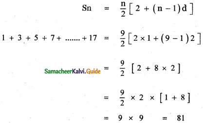 Samacheer Kalvi 11th Maths Guide Chapter 4 Combinatorics and Mathematical Induction Ex 4.5 12