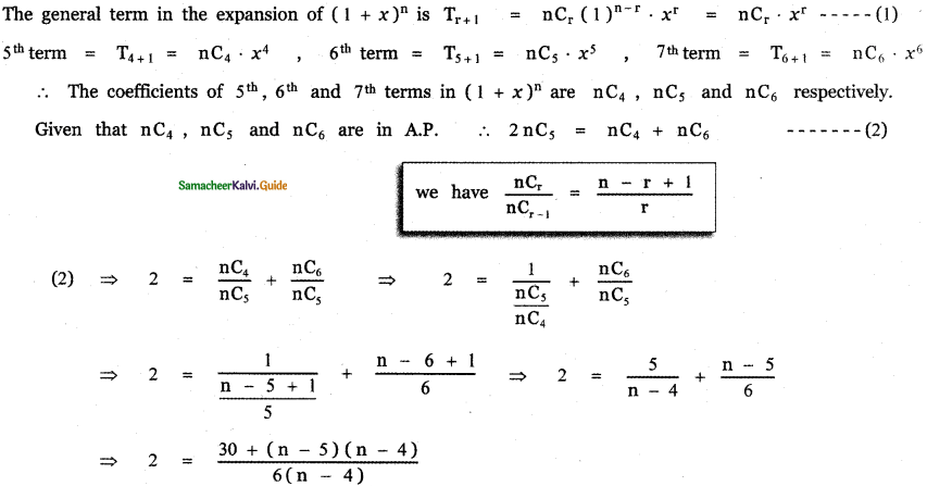 Samacheer Kalvi 11th Maths Guide Chapter 5 Binomial Theorem, Sequences and Series Ex 5.1 23