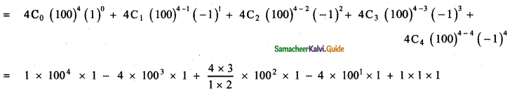 Samacheer Kalvi 11th Maths Guide Chapter 5 Binomial Theorem, Sequences and Series Ex 5.1 5